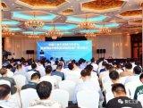 中德智能制造技术产业交流会在上海成功召开