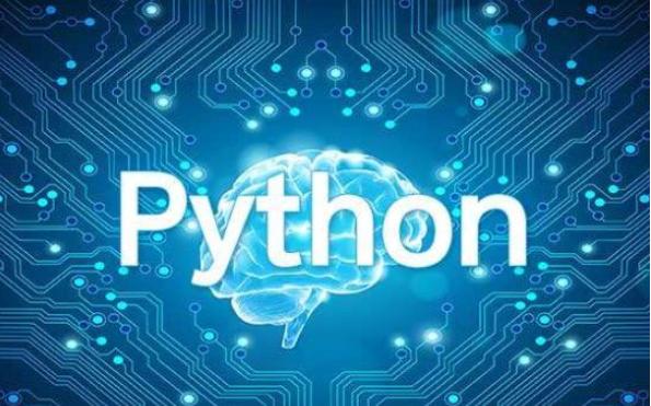 简明Python教程PDF电子书免费下载