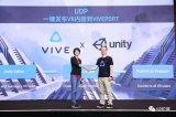 VIVE WAVE开发平台究竟如何?