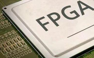 AI时代FPGA将何去何从