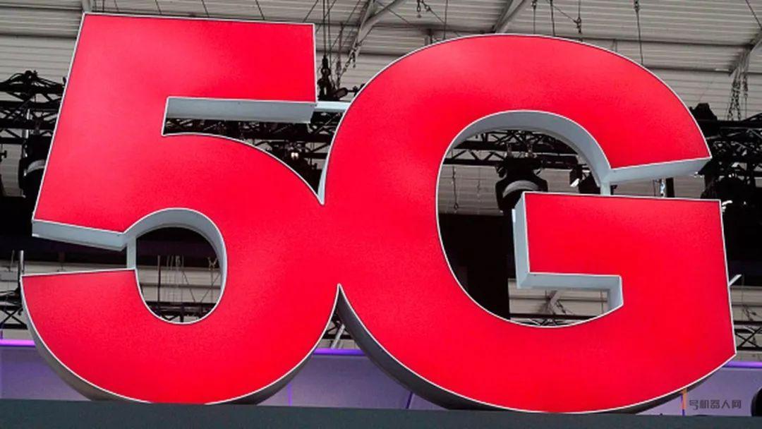 5G商用开闸 市场蓝海在哪里?