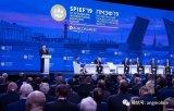 普京谴责美国制裁华为 华为与MTS签署5G合同