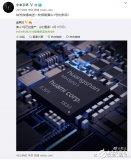 华米宣布黄山1号量产 号称全球智能穿戴领域第一颗...
