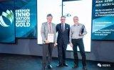 ABB全新的非侵入式温度解决方案荣获德国创新奖