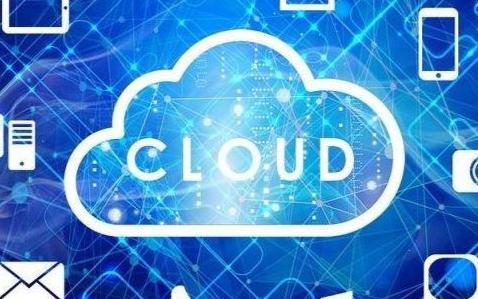 云存儲技術是如何影響商業世界的