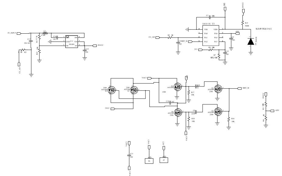 XS016-RX无线充电接收方案TWS充电盒方案的电路原理图免费下载