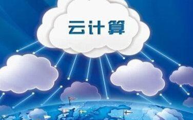 希捷将在云存储等领域与京东云开展广泛而深入的合作