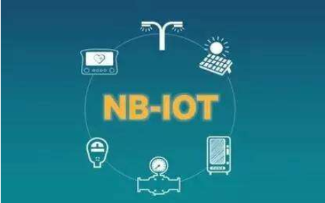 NB-IoT的一些关键知识点试题练习题资料免费下载