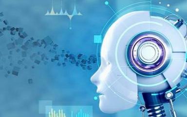 人工智能为新一代智能产业发展提供新动力