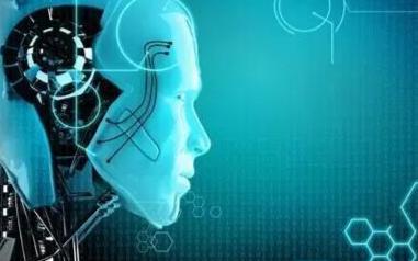 德国大力扶持发展人工智能产业