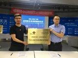 中国联通研究院与0glasses AR签署5G+...