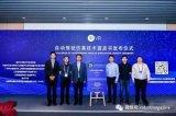 中国自动驾驶仿真蓝皮书发布 内容涵盖自动驾驶仿真...