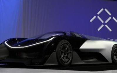 法拉第未來預計明年中開始量產其首款電動汽車