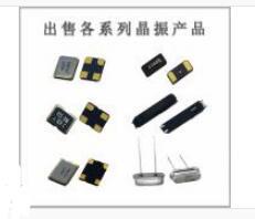 基于CC4020組成的石英晶振與分頻電路圖