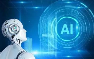 未来10年人工智能将改变世界