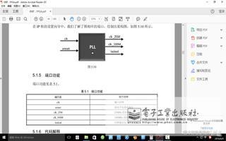 锁相环的应用优势与项目设计需求