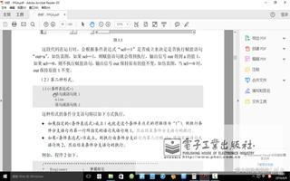 Verilog HDL语言中的分支语句