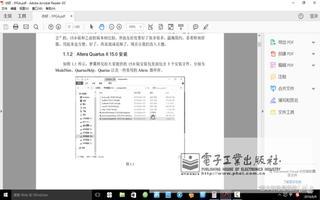 Quartus II 15.0-温婉简约编译器