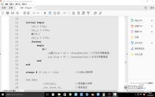 字符状态机的系统架构与模块功能介绍