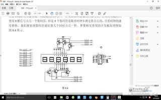 数码管的显示原理与驱动方式