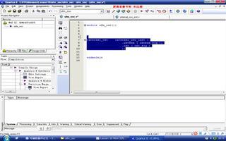 BJ-EPM240学习板:MAX II内部震动时钟使用实验