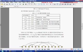 BJ-EPM240學習板:I2C通信實驗