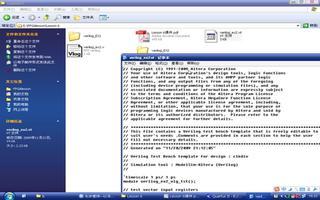课程6:Quartus II使用概况与第一个工程实例