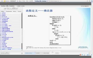 课程4:Verilog语法基础