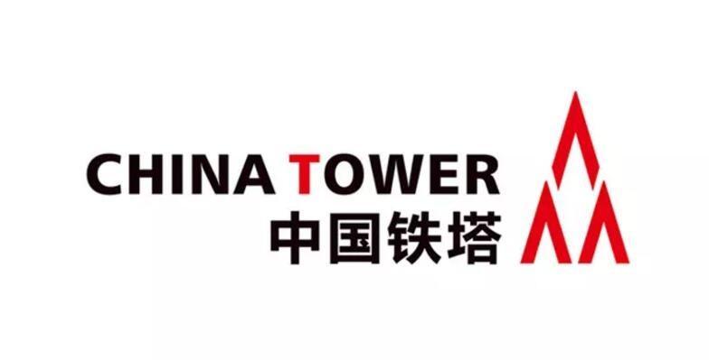 中國鐵塔50億設鐵塔能源 涉足電池/儲能/充電樁