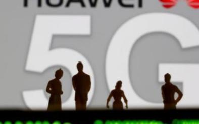 華為的5G安全設備嚴格執行安全標準