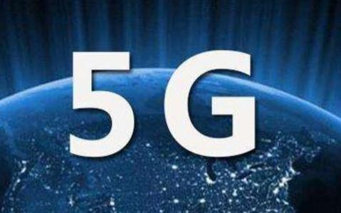 5G无线移动通信技术比4G技术快10倍
