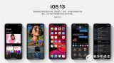 iOS13测试版升级教程