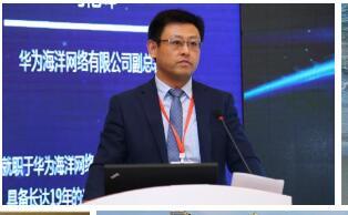 亨通光电正在筹划收购华为海洋51%股权