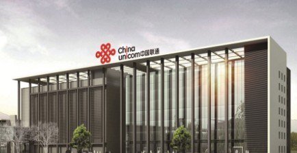 中国联通已为5G商用做好了充分准备已在国内7座城...