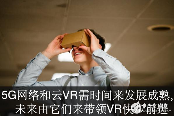 无线传输将决定未来VR的走向
