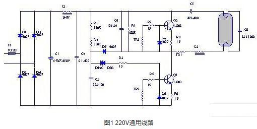 110V的节能灯EB的设计要点及注意事项