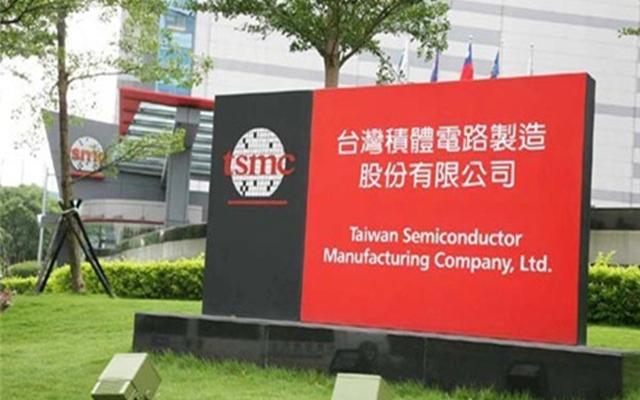 台积电董事长刘德音:台积电可能会考虑收购美国半导体公司