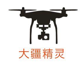 大疆无人机只要重量超过250g 都将配备AirS...