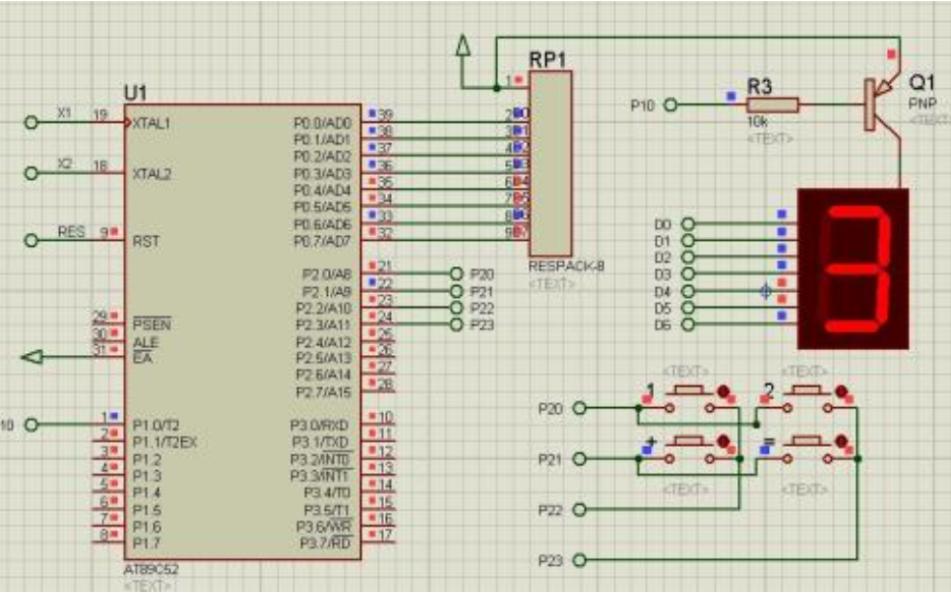 51单片机汇编语言教程之LED数码管静态显示接口与编程的详细资料说明