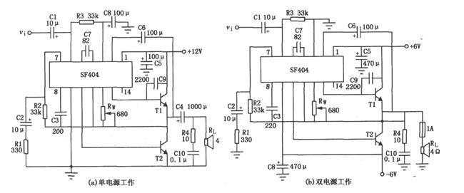 基于SF404接成OCL和OTL功放应用电路