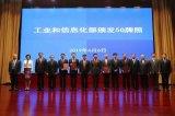 第四大电信运营商——中国广电将在5G中担当什么角...
