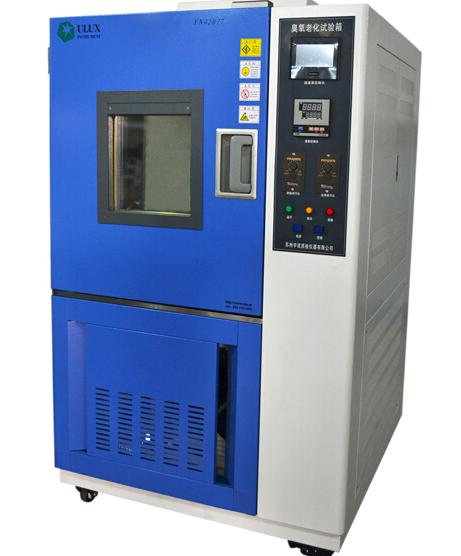 耐臭氧老化试验箱有哪些保护系统