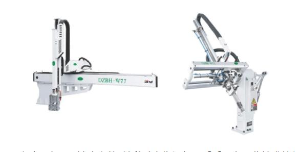 搬運機械手技術特征