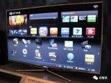 華為兩款55英寸智能電視通過3C認證 或將首發鴻...
