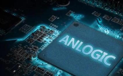安路科技连续翻倍增长 国产FPGA凭何发力