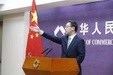中国反制,说到做到!美股科技股盘前集体下挫