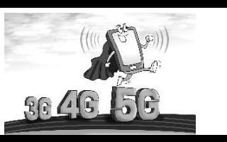 5G商用牌照发放在即 5G资费套餐也将出炉