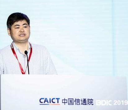 中国电信布局天翼云产业助力我国大数据发展