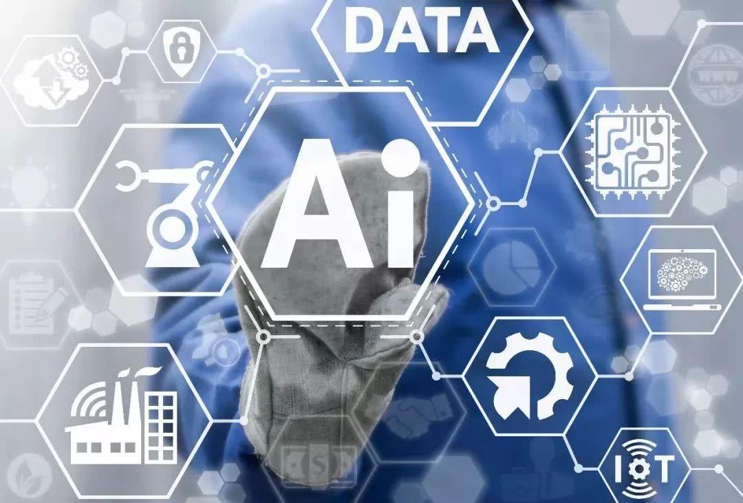 智能经济成为我国经济高质量发展的有力支撑