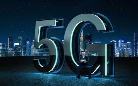 今天,5G牌照发放 这究竟意味着啥?